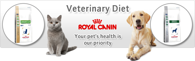 Vet Royal Canin Products