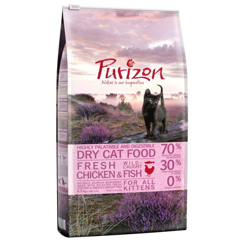 Purizon Kitten Chicken and Fish Dry Cat Food